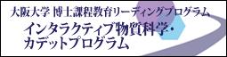 IMSC_02.jpg