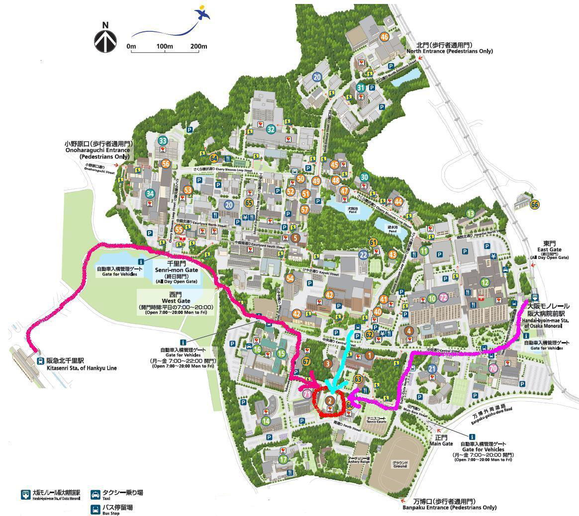 Tsinghua University Campus Map.International Symposium On Advanced Mesostructured Catalysts And