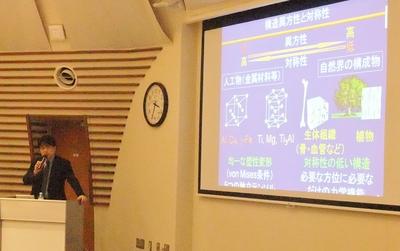 本多記念講演 スライド 20120319.JPG