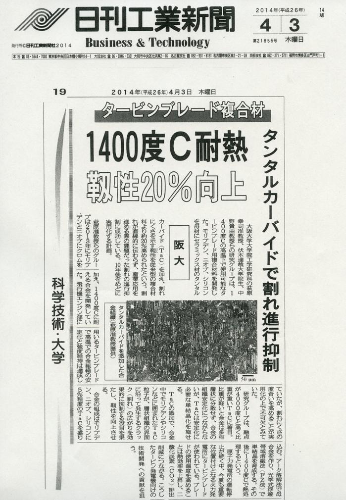 p627 (744x1024) (707x1021).jpg