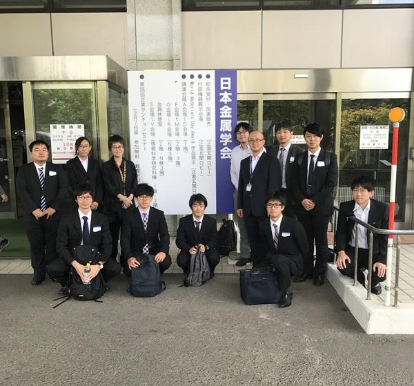 2017秋金属学会.JPG