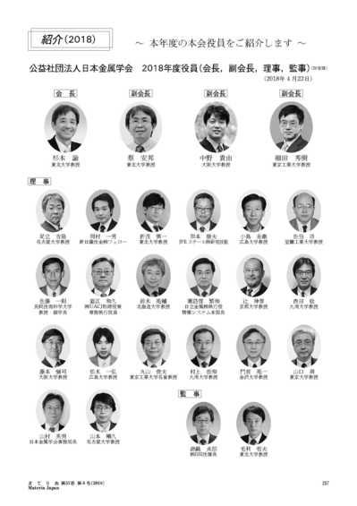 all-57-6まてりあ_9.jpg