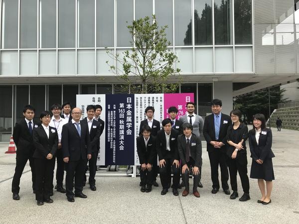 2018秋期金属学会_5.jpg