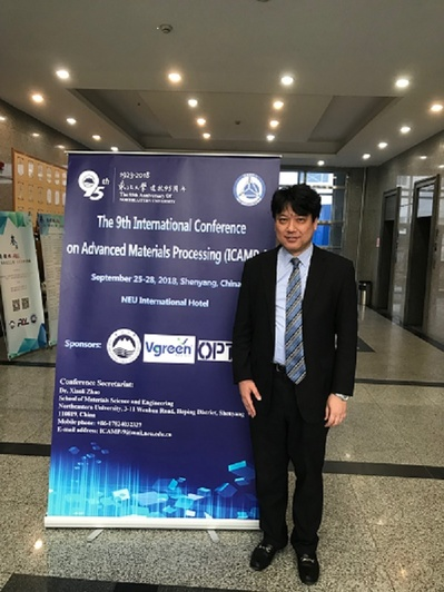 the 9th international conference on advance materials processing_3.jpg