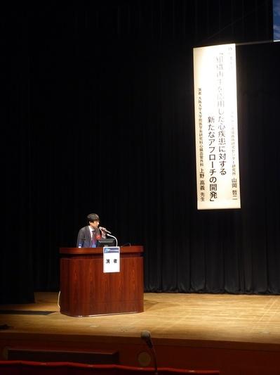 バイオマテリアル学会_神戸_2.jpg