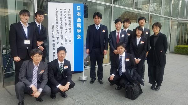 2019日本金属学会受賞_集合写真.jpg
