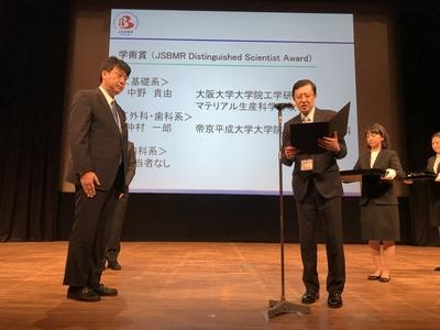 1写真 (福本理事長から授賞1).jpg