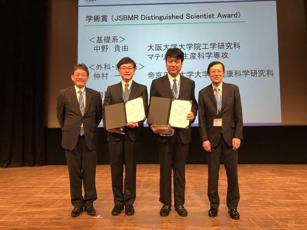 3授賞式の様子(左から、田中会長、仲村教授、中野先生、福本理事長).jpg