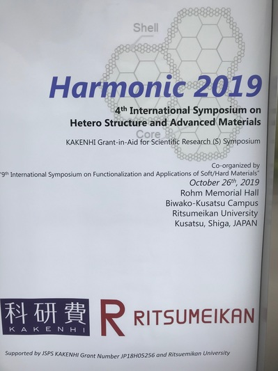 Harmonic2019.jpg