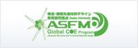 大阪大学 グローバルCOEプログラム
