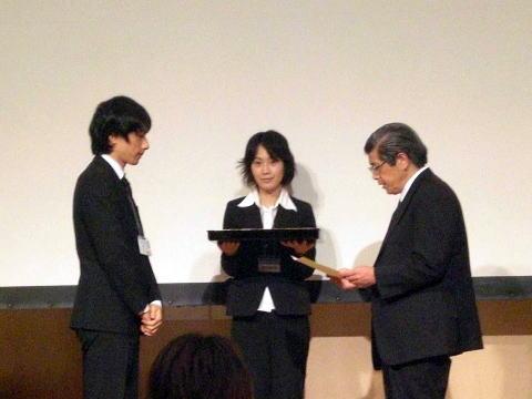 080727young_investigator_award.jpg