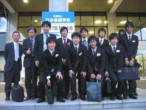2010kinzoku.jpg