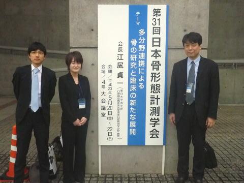 2011-05kotsukeitai-1.jpg