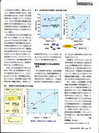 Medicalasahi3.jpg