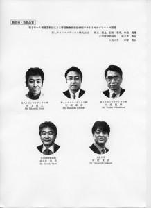 新技術・新製品賞2_5